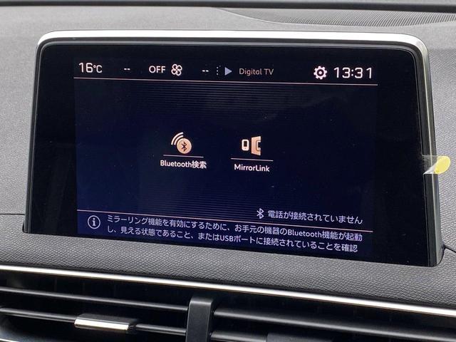 GT ブルーHDi ディーゼルターボ 禁煙 純正ナビTV 全方位カメラ 追従式クルーズコントロール ハーフレザーシート ドライブレコーダー 18インチAW 電動リアゲート ETC(26枚目)