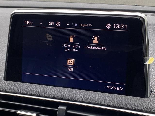 GT ブルーHDi ディーゼルターボ 禁煙 純正ナビTV 全方位カメラ 追従式クルーズコントロール ハーフレザーシート ドライブレコーダー 18インチAW 電動リアゲート ETC(27枚目)