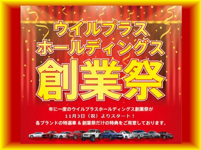 ジョンクーパーワークス 6速マニュアル車 1オーナー 純正HDDナビ ヘッドアップディスプレイ クルーズコントロール スポーツモード サイドデカール(2枚目)