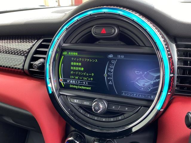 ジョンクーパーワークス 6速マニュアル車 1オーナー 純正HDDナビ ヘッドアップディスプレイ クルーズコントロール スポーツモード サイドデカール(25枚目)