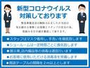 C350eアバンギャルド レザーエクスクルーシブPKG サンルーフ パノラミックスライディングルーフ 黒革 ブルメスタ―サラウンドシステム 純正ナビTV バックモニター(5枚目)