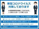 ジョンクーパーワークス 6速マニュアル車 1オーナー 純正HDDナビ ヘッドアップディスプレイ クルーズコントロール スポーツモード サイドデカール(49枚目)