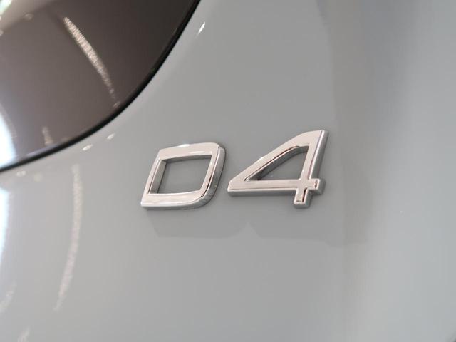 D4 キネティック 認定 ディーゼル仕様 純正ナビ 純正ホイール インテリセーフ LEDヘッドライト リアビューカメラ(22枚目)
