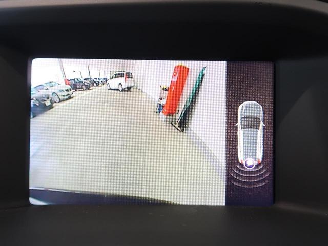 D4 クラシック 認定 最終モデル サンルーフ ディーゼル仕様 シートヒーター バックカメラ 純正ナビ アダプティブクルーズ 電動シート(6枚目)