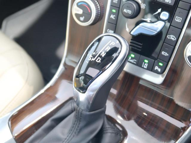 D4 クラシック 認定 最終モデル サンルーフ ディーゼル仕様 シートヒーター バックカメラ 純正ナビ アダプティブクルーズ 電動シート(30枚目)