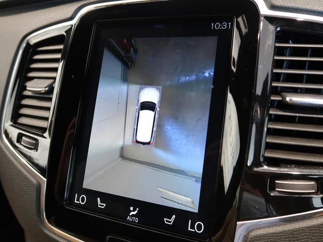T6 AWD インスクリプション 認定 AWD 3列シート 電動テールゲート 電動シート ベンチレーション LEDライト 360°カメラ アダプティブクルーズ(5枚目)