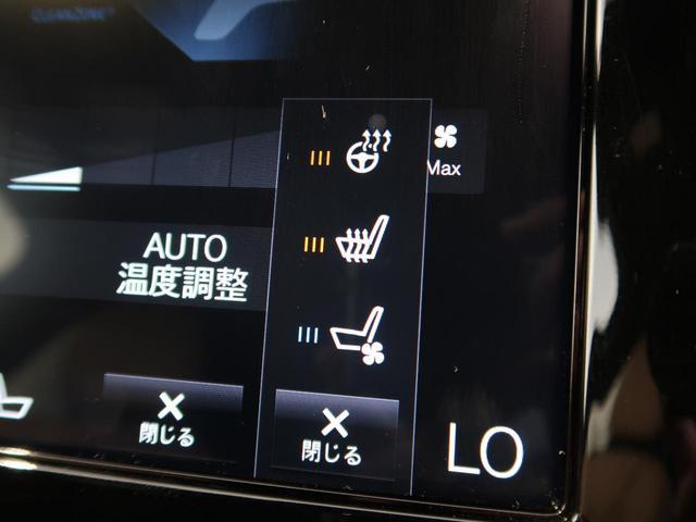 T6 AWD インスクリプション 認定 AWD 3列シート 電動テールゲート 電動シート ベンチレーション LEDライト 360°カメラ アダプティブクルーズ(8枚目)