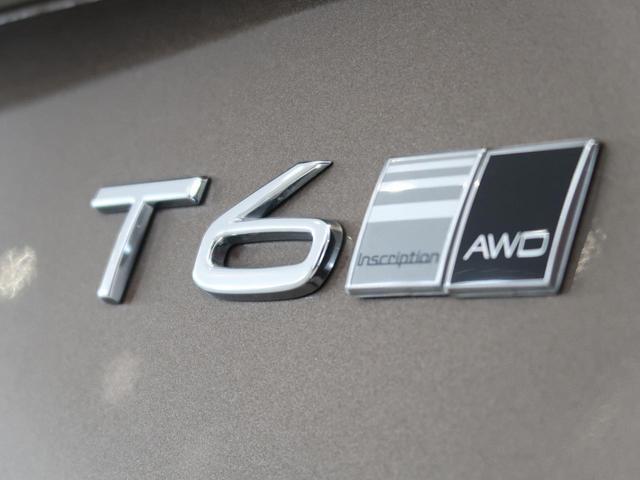 T6 AWD インスクリプション 認定 AWD 3列シート 電動テールゲート 電動シート ベンチレーション LEDライト 360°カメラ アダプティブクルーズ(27枚目)