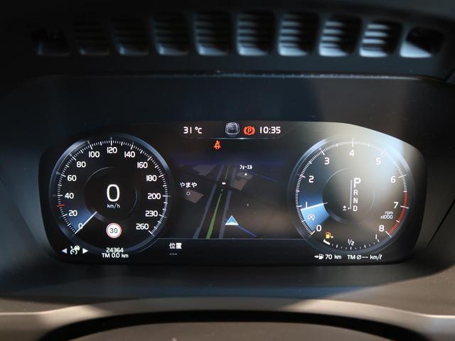 T6 AWD インスクリプション 認定 AWD 3列シート 電動テールゲート 電動シート ベンチレーション LEDライト 360°カメラ アダプティブクルーズ(28枚目)