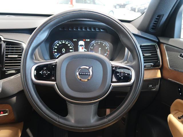 T6 AWD インスクリプション 認定 AWD 3列シート 電動テールゲート 電動シート ベンチレーション LEDライト 360°カメラ アダプティブクルーズ(29枚目)