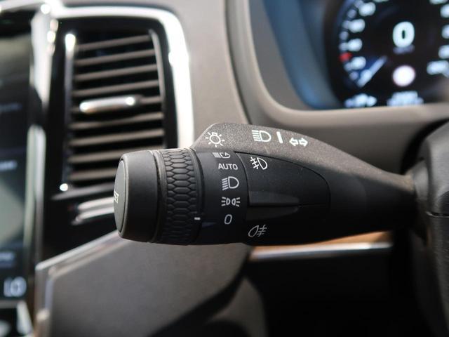 T6 AWD インスクリプション 認定 AWD 3列シート 電動テールゲート 電動シート ベンチレーション LEDライト 360°カメラ アダプティブクルーズ(31枚目)