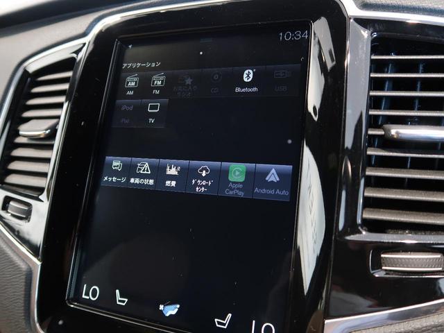 T6 AWD インスクリプション 認定 AWD 3列シート 電動テールゲート 電動シート ベンチレーション LEDライト 360°カメラ アダプティブクルーズ(34枚目)