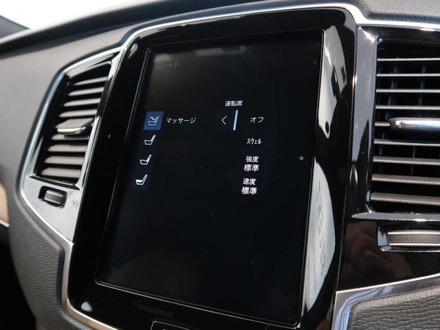 T6 AWD インスクリプション 認定 AWD 3列シート 電動テールゲート 電動シート ベンチレーション LEDライト 360°カメラ アダプティブクルーズ(36枚目)