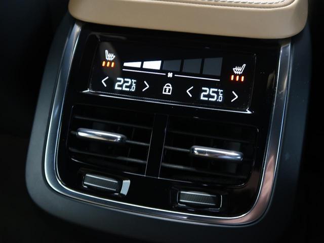 T6 AWD インスクリプション 認定 AWD 3列シート 電動テールゲート 電動シート ベンチレーション LEDライト 360°カメラ アダプティブクルーズ(40枚目)