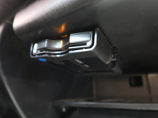 T6 AWD インスクリプション 認定 AWD 3列シート 電動テールゲート 電動シート ベンチレーション LEDライト 360°カメラ アダプティブクルーズ(43枚目)