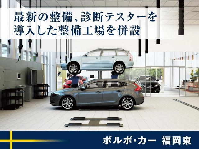 T6 AWD インスクリプション 認定 AWD 3列シート 電動テールゲート 電動シート ベンチレーション LEDライト 360°カメラ アダプティブクルーズ(46枚目)