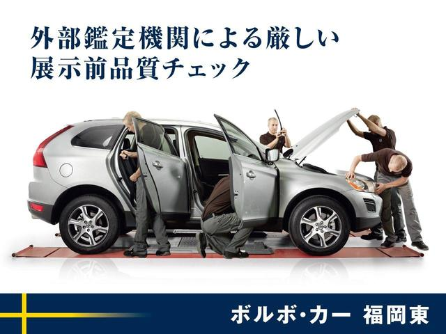 T6 AWD インスクリプション 認定 AWD 3列シート 電動テールゲート 電動シート ベンチレーション LEDライト 360°カメラ アダプティブクルーズ(47枚目)