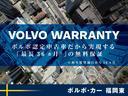 T6 AWD インスクリプション 認定 AWD 3列シート 電動テールゲート 電動シート ベンチレーション LEDライト 360°カメラ アダプティブクルーズ(48枚目)