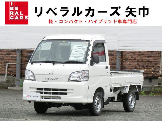 ダイハツ 4WD スペシャル マニュアル5速