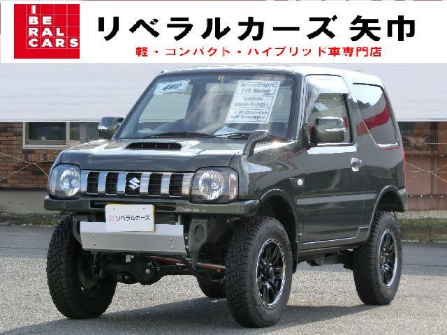スズキ 4WD ランドベンチャー 3インチリフトアップ