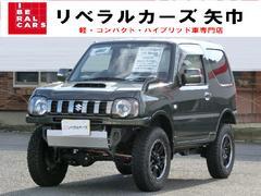 ジムニー4WD ランドベンチャー 3インチリフトアップ
