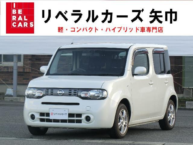 日産 4WD 15X FOUR Mセレクション 純正CD