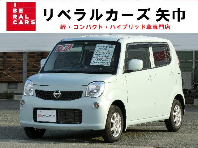 日産 4WD S-FOUR ワンオーナー車 KENWOOD製CD