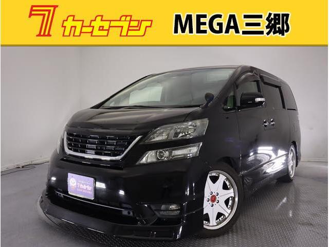 トヨタ ヴェルファイア 金ヶ崎店売約済み 3.5Z Gエディション