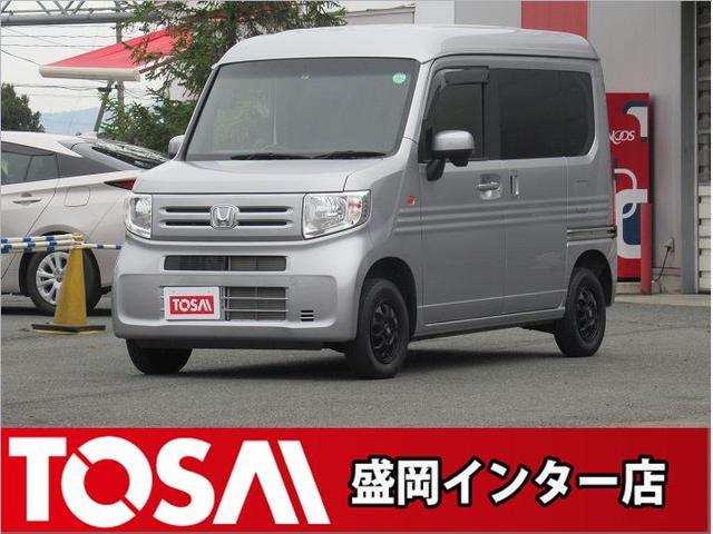 ホンダ L 4WD 6速マニュアル VSA LEDライト