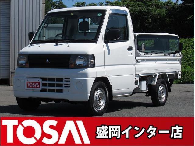 三菱 ミニキャブトラック VX-SE 4WD 5速マニュアル パワステ 純正ラジオ