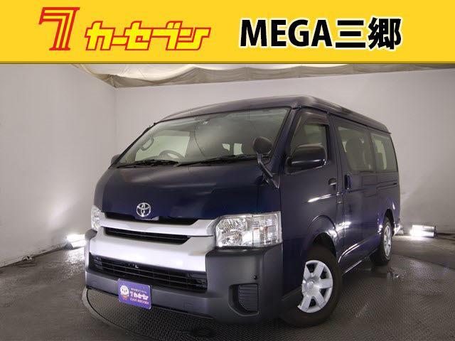 トヨタ DX 10人乗り メモリーナビ 片側電動スライド ワンセグ ETC キーレス バックカメラ