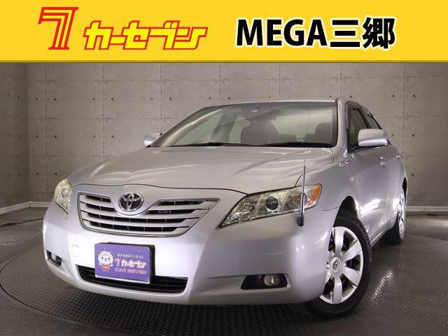 カムリ(トヨタ) G DVDナビ バックカメラ ETC HIDヘッドライト スマートキー 電動シート 中古車画像