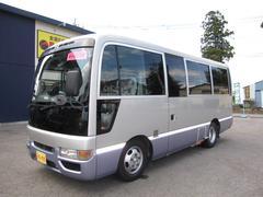 シビリアンバスバス シビリアン キャンピング 10人