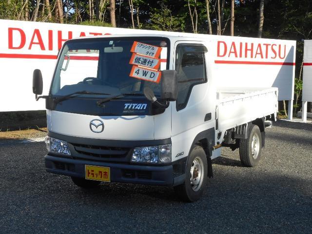 「マツダ」「タイタンダッシュ」「トラック」「岩手県」の中古車