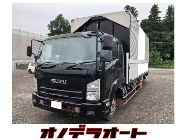 「その他」「フォワード」「トラック」「茨城県」の中古車