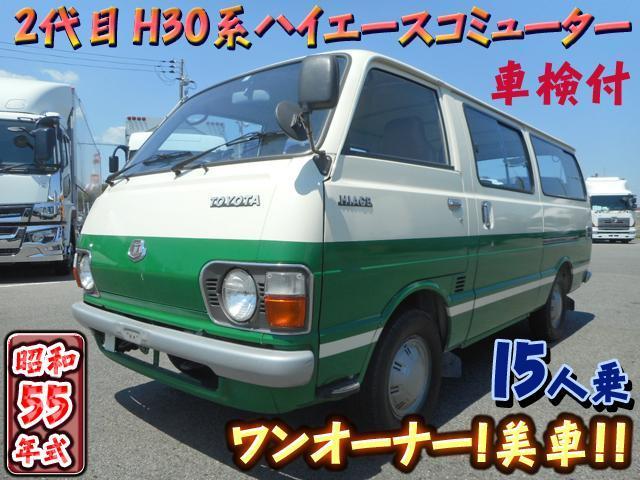 ハイエースバン その他(トヨタ)