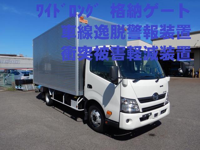 「その他」「デュトロ」「トラック」「愛知県」の中古車