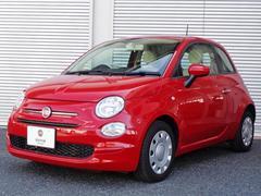 フィアット 500ツインエア ポップ 新車保証継承 ワンオーナー 禁煙 ETC