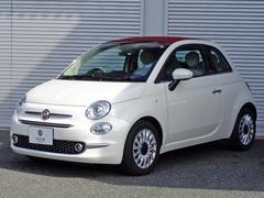 500Cツインエアラウンジ赤幌 新車保証継承 キセノン 新Uコネクト