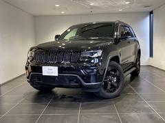 ジープ・グランドチェロキーアップランド 新車保証継承 限定車 ナビ バックカメラ ETC 純正ブラックアルミホイール ブラックフロントグリル 4WD