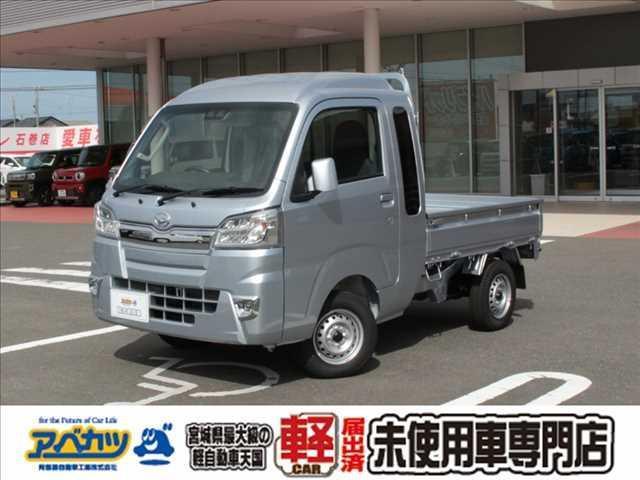 ジャンボSAIIIt 届出済未使用車 4速オートマ 軽トラ 4WD(1枚目)