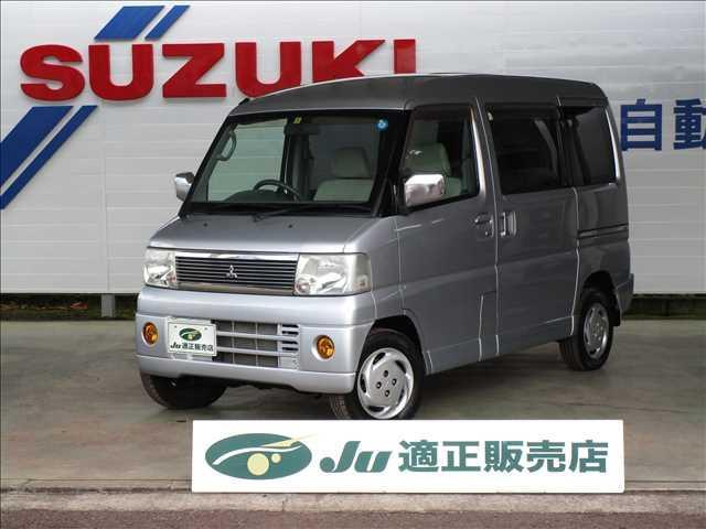 三菱 タウンボックス LX ABS付
