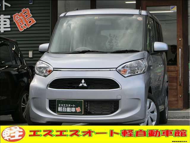 三菱 M e-Assistレス