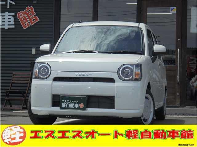 """ダイハツ X """"SAIII"""" 届出済未使用車"""