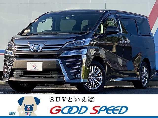 トヨタ Z 4WD SDナビTV 両側電動スライドドア セーフティーセンス レーダークルーズコントロール 両側電動スライド LEDヘッド スマートキー