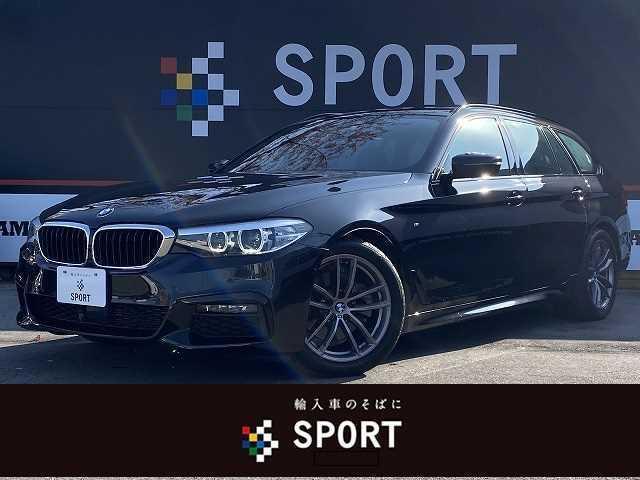 BMW 523d ツーリング Mスピリット アクティブクルーズコントロール インテリジェントセーフティ 純正HDDナビ フルセグ 全方位カメラ パワーバックドア LEDヘッドライト 純正アルミホイール ミラーインETC