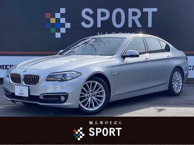 BMW 5シリーズ 523iラグジュアリー インテリジェントセーフティー アダプティブクルーズコントロール レザー 禁煙 コンフォートアクセス HDDナビフルセグ ワンオーナー Bカメラ パワーシートメモリー