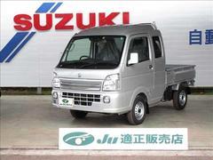 スーパーキャリイX 5MT 4WD 高低速2段切り替えパートタイム4WD