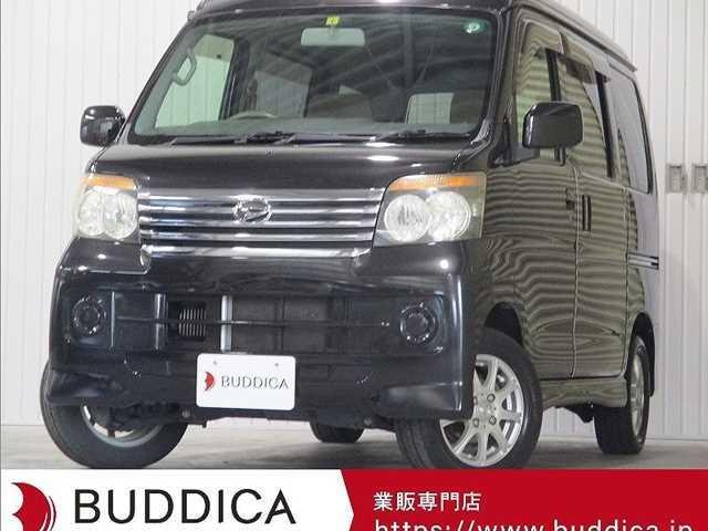 「ダイハツ」「アトレーワゴン」「コンパクトカー」「香川県」の中古車