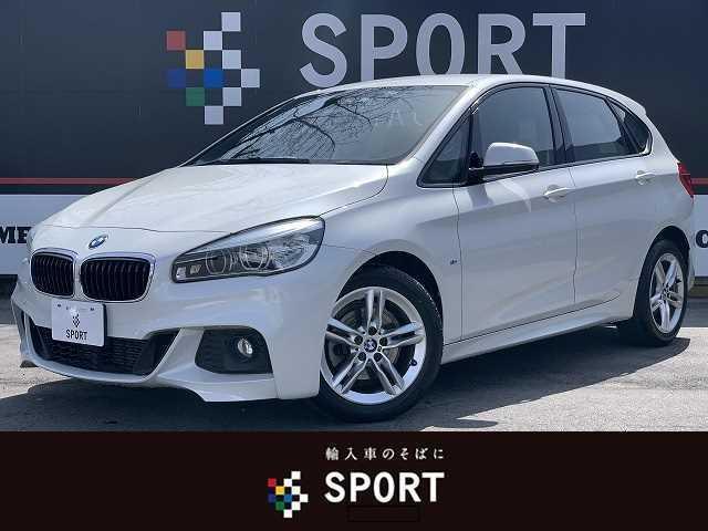 BMW 218dアクティブツアラー Mスポーツ 純正HDDナビ フルセグ Bカメラ衝突軽減 レーンキープ LED スマートキー ディーゼルTB